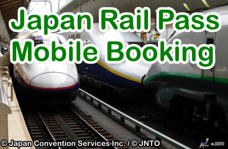 JR Pass Mobile Booking Icon
