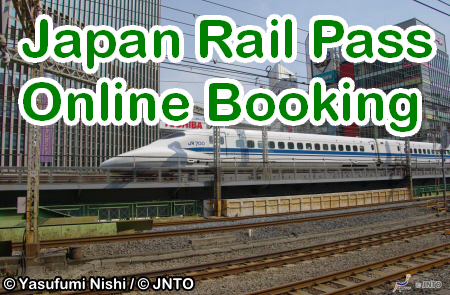 JR Pass Online Booking Icon